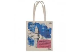 Getaria Bag