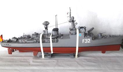 CORVETTE DIANA RESTORATION (F-32)